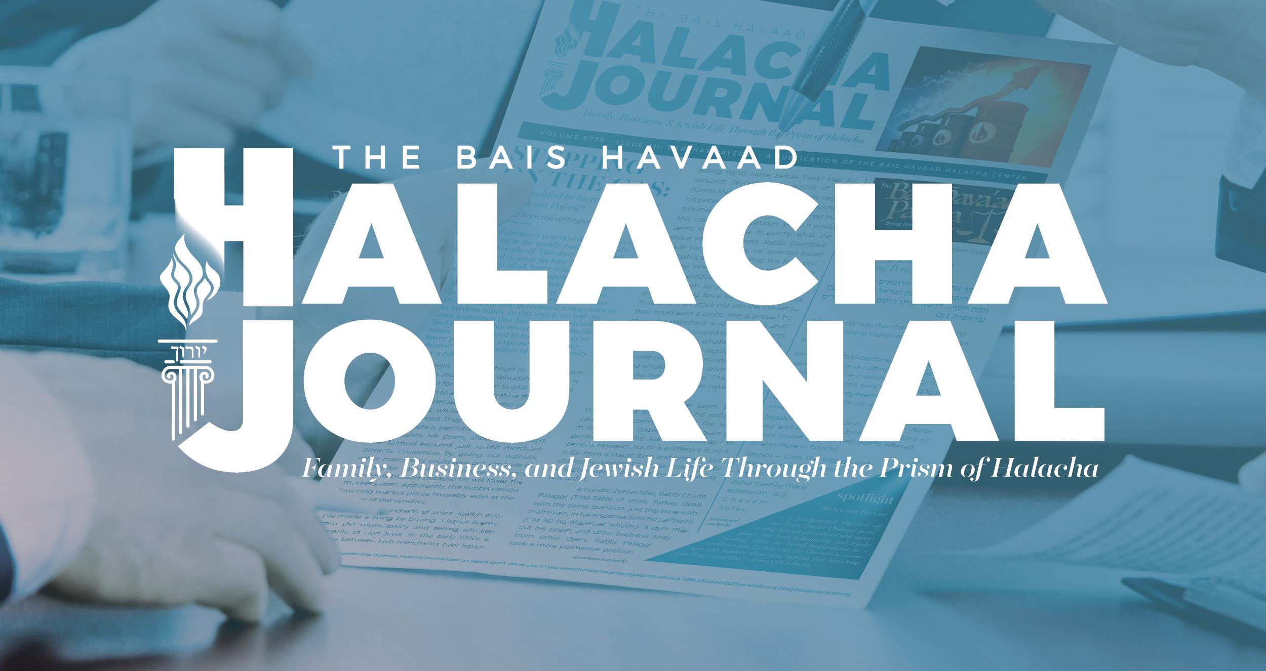Bais HaVaad Halacha Journal, Parshas Toldos