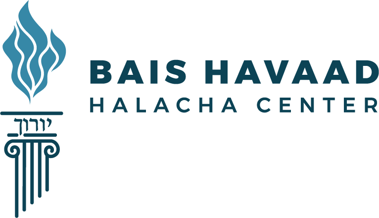 The Bais HaVaad Halacha Center